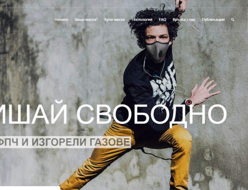 """Онлайн магазин """"City Masks"""""""