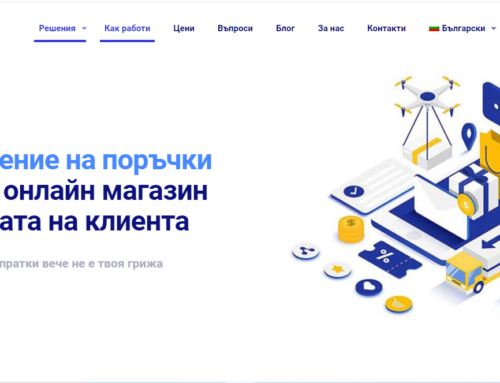 Уеб сайт за платформата TRADEFY